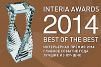 INTERIA AWARDS 2014